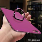 oppoa59s手機殼oppoa57m保護套女款oppoa73t個性磨砂a53m帶掛繩日    麥吉良品