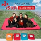 春游墊子野餐墊戶外便攜超輕可折疊防水防潮布野餐墊戶外便攜兒童  Cocoa YTL
