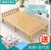 折疊床單人家用1.2米中式兒童全實木板現代簡約1.5米雙人床實木床 MKS免運