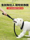 狗狗牽引繩狗鏈子中型大型犬狗繩金毛拉布拉多遛狗繩P鏈項圈用品