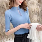 新款韓版修身半高領鏤空女士中袖冰絲針織衫女上衣 poly girl
