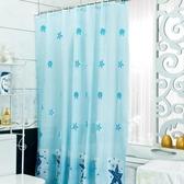 防水保暖加厚浴簾衛生間洗澡隔斷門簾子免打孔浴室掛簾布窗簾【降價兩天】