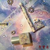 手賬貼紙裝飾特殊油墨日式和紙膠帶星辰口紅貼紙日記手賬DIY【聚寶屋】