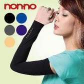 non-no 儂儂 防蚊+防曬魔術手袖(0123) 乙入 多色可選  ◆86小舖 ◆