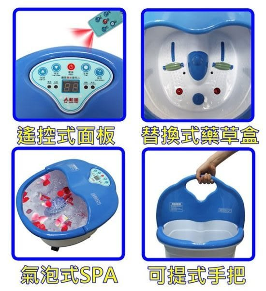 【居家cheaper】《勳風》免運費 SPA加熱式足浴機/泡腳機HF-3657H/HF3657H