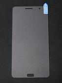 鋼化強化玻璃手機螢幕保護貼膜 ASUS ZenFone 3 Ultra (ZU680KL)