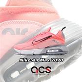 【五折特賣】Nike 休閒鞋 Wmns Air Max 2090 紅 灰 女鞋 氣墊 半透明鞋面設計 運動鞋 【ACS】 CT7698-600