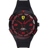 Scuderia Ferrari 法拉利 APEX系列手錶-44mm FA0830662