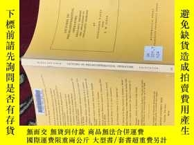 二手書博民逛書店Lectures罕見on PSEUDO-Differential