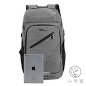 大容量電腦休閒書包雙肩包學生後背包時尚潮流【小酒窩服飾】