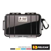 美國 PELICAN 派力肯 塘鵝 1050 Micro Case 派力肯 塘鵝 微型防水氣密箱 黑色 公司貨