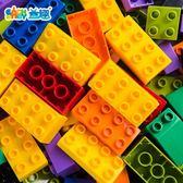 益趣兼容兒童大顆粒積木塑料拼插3-6周歲拼裝早教益智玩具【全館免運】