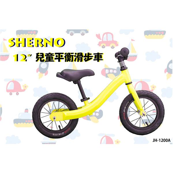 GCB26 12吋 兒童平衡滑步車 兒童腳踏車 童車 幼兒自行車