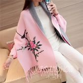 韓版毛衣斗篷披肩外套女中長款開衫寬松針織衫蝙蝠衫 米蘭shoe