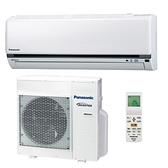 *~新家電錧~*[Panasonic國際CS-K22BA2/CU-K22BCA2]變頻冷專分離式冷氣~含安裝