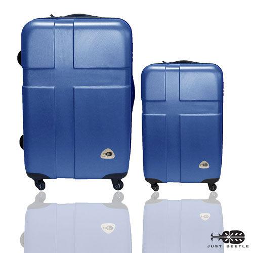 行李箱28+20吋 ABS材質 愛琴海系列【Just Beetle】