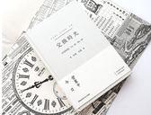 文藝簡約小清新復古販賣夢境記事本手賬本