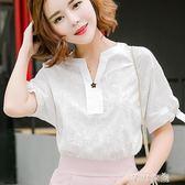 韓國珍珠防走光卡通小胸針胸花毛衣開衫領口別針絲巾袖扣裝配飾女   芊惠衣屋