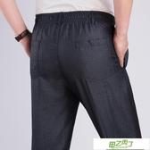 西裝褲 中老年男夏大尺碼休閒鬆緊腰長褲 高腰深檔西褲【快速出貨】