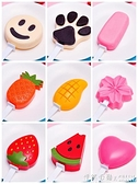 展藝硅膠雪糕模具diy手工家用自制可愛創意冰激凌冰淇淋冰棒模具 怦然心動