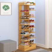 多層鞋架簡易家用經濟型省空間家里人仿實木色鞋柜門口鞋架【博雅生活館】