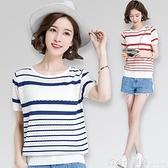 短袖針織上衣 短袖t恤女韓版夏天冰絲短款寬鬆針織打底衫2021新款百搭條紋上衣 秋季新品