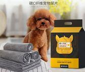 寵物尿布墊狗狗尿墊100片含碳除臭加厚尿片貓尿布泰迪尿不濕吸水墊寵物用品