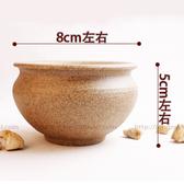 [銀聯網]  手工透氣全素燒陶盆多肉盆  3入
