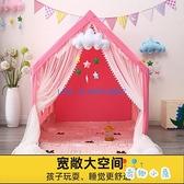 兒童帳篷室內公主男女孩游戲屋汽車家用玩具小房子【奇趣小屋】