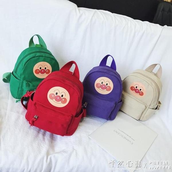 韓版兒童包包1-2-3歲卡通幼兒園寶寶雙肩包防走失背包男女童書包 怦然心動