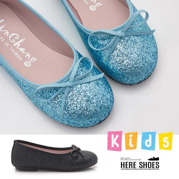 [Here Shoes](童鞋31-36) MIT台灣製閃亮金蔥蝴蝶結平底圓頭包鞋娃娃鞋─ANF9090