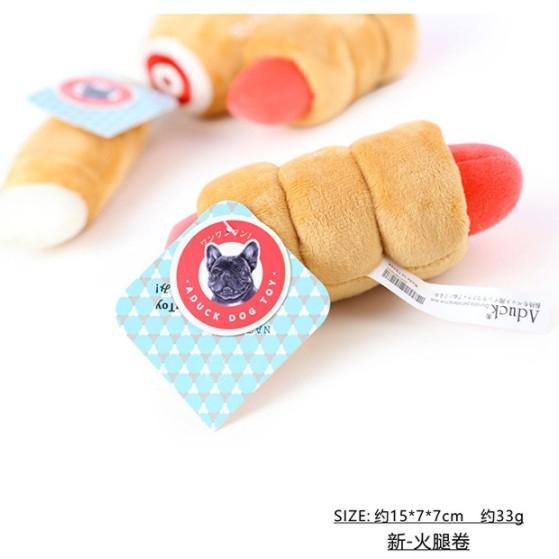 【培菓寵物48H出貨】三個寶貓狗中元普渡組雞里片、雞肉鬆、鯊魚軟骨、豬耳朵、玩具