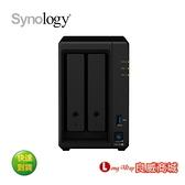~加碼送隨身碟~ Synology 群暉科技 DiskStation DS720+ NAS (2Bay/Intel/2G) 網路儲存伺服器(不含硬碟)