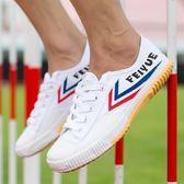 運動鞋小白鞋女復古帆布鞋男經典球鞋少林魂武術學生跑步運動訓練鞋zh965【極致男人】