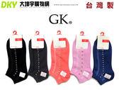 GK-2751 台灣製 GK 日系小花船形襪-6雙超值組 細針編織 流行襪 造型襪 學生襪 短襪 棉襪