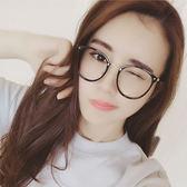 眼鏡框女正韓復古圓形平光鏡潮眼睛框鏡架眼鏡女【諾克男神】