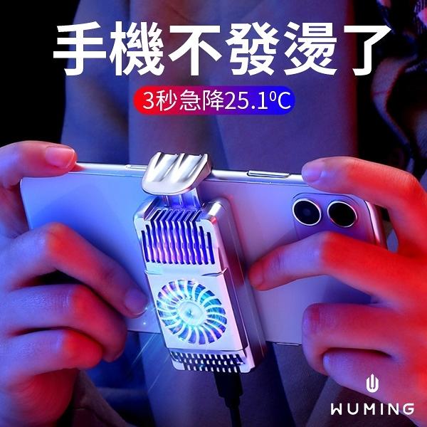 手機散熱器 降溫 風扇 影片 遊戲 充電 追劇 手機支架 懶人 iPhone 12 i12 安卓 『無名』 Q06123