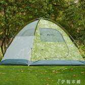戶外登山野營防風防雨大空間雙層三季鋁桿帳篷CF   伊鞋本鋪
