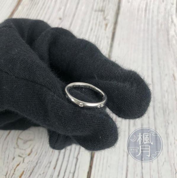 BRAND楓月 Van Cleef & Arpels VCA 三鑽 小鑽 鑽石 戒指