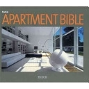二手書博民逛書店 《Mini Apartment Bible》 R2Y ISBN:9079761087│Tectum