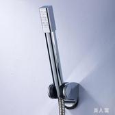淋浴噴頭花灑套裝方形可拆洗增壓手持沐浴棒小花灑頭淋蓮蓬頭 zm5506『男人範』