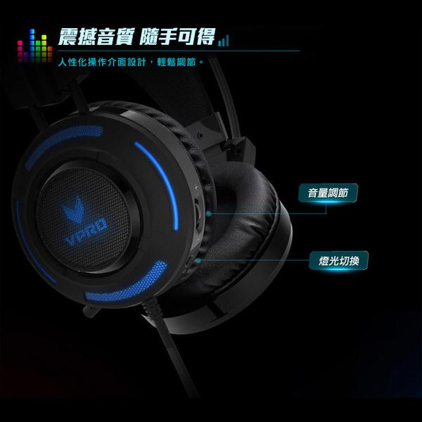RAPOO 雷柏 VPRO 炫光遊戲耳機 VH200