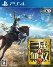 PS4 真.三國無雙8(中文版)...