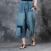 寬鬆牛仔寬管褲七分褲/設計家之隨風