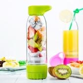隨行杯果汁機天喜便攜榨汁杯迷你小型榨汁機手動水果檸檬果汁杯玻璃韓國隨身杯城市