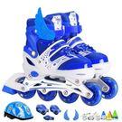 3-4-5-6-7-8-10歲溜冰鞋兒童...