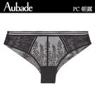 Aubade朝露S-L隱形刺繡寬版三角褲(黑)PC