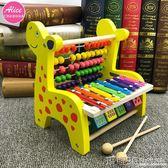 敲琴 男女孩八音手敲木琴臺 1-2-3周歲嬰幼兒童寶寶益智早教音樂器玩具 新品特賣