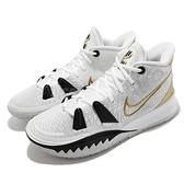 Nike 籃球鞋 Kyrie 7 EP 白 金 男鞋 Irving KI7 金勾 【ACS】 CQ9327-101