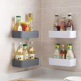 置物架 - 無痕貼衛生間置物架浴室洗漱架洗澡間免打孔墻上壁掛收納架【韓衣舍】
